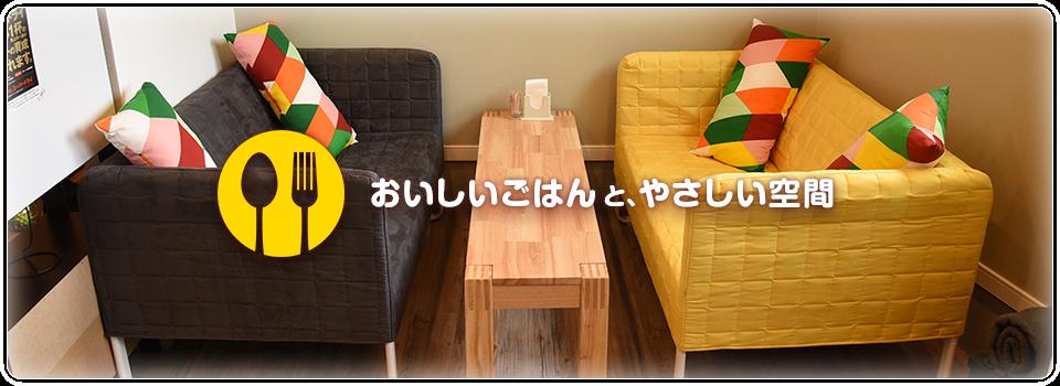 東京 あきる野 ぎょうざカフェ つむぐ